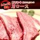 【父の日用】某高級焼肉店に卸しているA4・A5等級のみ黒毛和牛 焼肉3点セット600g - 縮小画像2