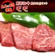 【父の日用】某高級焼肉店に卸しているA4・A5等級のみ黒毛和牛 焼肉3点セット600g - 縮小画像4