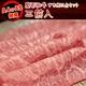 【父の日用】某高級焼肉店に卸しているA4・A5等級のみ黒毛和牛 すき焼き3点セット600g - 縮小画像3