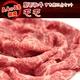 【父の日用】某高級焼肉店に卸しているA4・A5等級のみ黒毛和牛 すき焼き3点セット600g - 縮小画像4