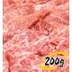 黒毛和牛1kg保証焼肉福袋 - 縮小画像3