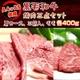 某高級焼肉店に卸しているA4・A5等級のみ黒毛和牛 焼肉3点セット1.2kg - 縮小画像1