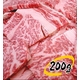 【決算限定特価!!】A4・A5等級のみ 黒毛和牛1kg保証焼肉福袋 - 縮小画像4