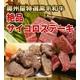 A4・A5黒毛和牛肩ロースステーキ(サイコロ風) - 縮小画像4
