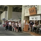 これぞ元祖つけ麺 東池袋大勝軒の「特製もりそば」「中華そば」 (5食×2 計10食セット) - 縮小画像5
