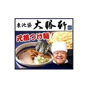 これぞ元祖つけ麺 東池袋大勝軒の「特製もりそば」「中華そば」 (2食×2 計4食セット) - 拡大画像