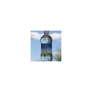 ミネラルウォーター 石源のミネラル 麦飯水500ml×24本 - 拡大画像