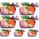 【訳あり】焼津船元直送!ネギトロ600gとイクラ100gの海鮮福袋 - 縮小画像2