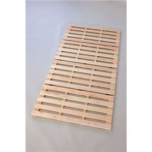 ヒノキ製 四つ折りベッド/寝具 【ダブル】 約1400×2000×24mm 木製 折りたたみ 湿気対策 〔ベッドルーム 寝室〕 - 拡大画像