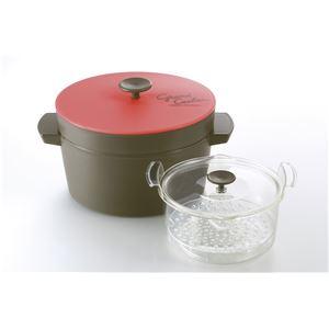 電子レンジ専用保温調理鍋 Grand Cooker (グランクッカー) レッド RE-1525 - 拡大画像