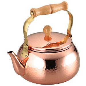 銅製 ケトル/やかん 【2.4L】 日本製 木製蓋ツマミ 磨き剤付き ミラー仕上げ 『アサヒ』 〔キッチン 台所〕 - 拡大画像