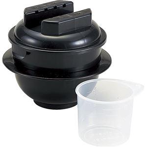 電子レンジ専用 炊飯器 【1合炊き】 日本製 備長炭配合 耐熱仕様 計量カップ 飯ベラ付き 『ちびくろちゃん』 - 拡大画像