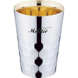 1100-2075 Migaki Meister タンブラー S (箱入) - 拡大画像
