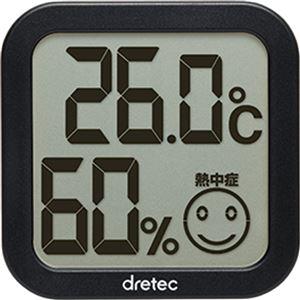 デジタル温湿度計 【ブラック】 約81×81×17mm 壁掛けフック穴 スタンド付き 単4電池対応 〔リビング ダイニング〕 - 拡大画像