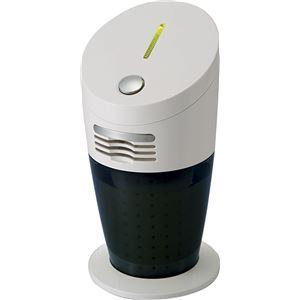 RZ-2504 アロマ加湿器 リフレア (箱入) - 拡大画像