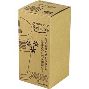 RZ-2504 アロマ加湿器 リフレア (箱入)