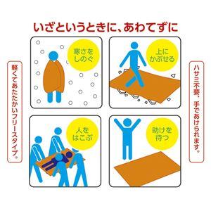 AM-001 非常用圧縮毛布