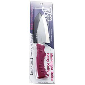 アウトドアの調理用ナイフ