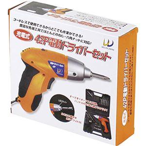WJ-306 42P電動ドライバーセット (箱入)