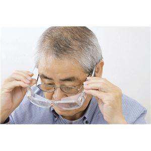 メガネの上から掛ける事ができるメガネ型拡大鏡