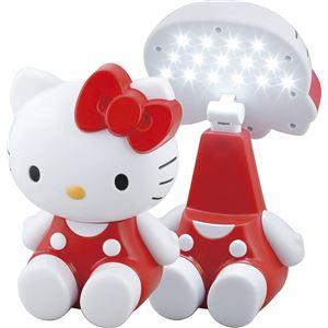 ハローキティ 卓上LEDライト - 拡大画像