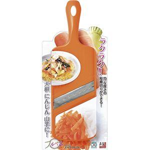 たんざくカッター/キッチン用品 【約283×90×15mm】 日本製 ブリスター台紙 『フルベジ』 〔台所 調理 料理〕