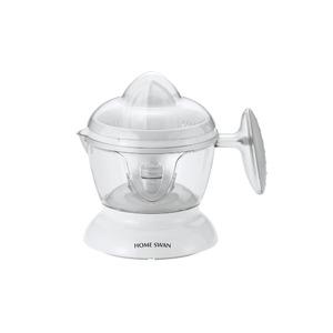 シトラスジューサー/ブレンダー 【500ml】 外れるカップ付き 安全設計仕様 柑橘類専用 『HOME SWAN』 - 拡大画像