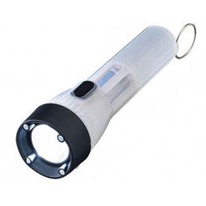 多目的 LEDライト/照明器具 【長さ223mm】 単3電池 単4電池対応 〔防災用品 避難用具〕