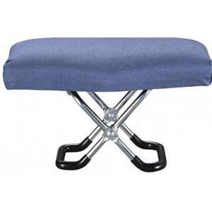 正座椅子/高座椅子 【205×125×125mm】 重さ440g 日本製 折りたたみ式 座面部綿100% 巾着袋付き 『しびれ〜ず』 〔法事 法要〕 - 拡大画像