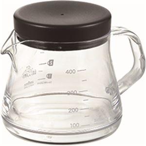コーヒーサーバーストロン400(400ml) ブラック 食洗機対応 TW-3730 - 拡大画像