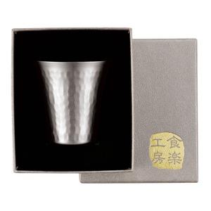 チタン製 タンブラー/チタン冷酒カップ TW-11 日本製 『アサヒ』 〔カフェ バー〕
