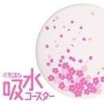 コースター【吸水コースター】いつでもさらさら (桜吹雪 4枚セット(白))