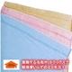 あったか発熱毛布 ホットテックス(HOT TEX) ニューマイヤー毛布 シングル ブルー - 縮小画像2
