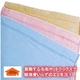 あったか発熱毛布 ホットテックス(HOT TEX) ニューマイヤー毛布 ダブル ベージュ - 縮小画像2