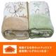 あったか発熱毛布ホットテックス(HOT TEX) 衿付合わせ毛布 シングル プリモ柄グリーン - 縮小画像2