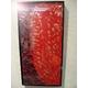 齋藤いさおこ作板絵 からくーむシリーズ 「レッド&ブラックの融合」 - 縮小画像2