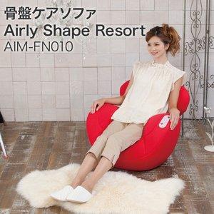 骨盤ケアソファ Airly Shape Resort(エアリーシェイプ リゾート) AIM-FN010 レッド - 拡大画像