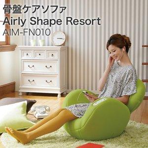 骨盤ケアソファ Airly Shape Resort(エアリーシェイプ リゾート) AIM-FN010 グリーン - 拡大画像