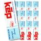 ケップ 練りハミガキ ベーキングソーダ エキストラミント 85g×12本 - 縮小画像1