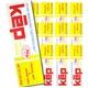 ケップ 練りハミガキ ベーキングソーダ トロピカルミント 85g×12本 - 縮小画像1