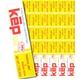 ケップ 練りハミガキ ベーキングソーダ トロピカルミント 20g×24本 - 縮小画像1