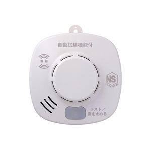 HOCHIKI(ホーチキ) 住宅用火災報知器 無線連動タイプ 煙式 SS-2LR-10HCT1 - 拡大画像