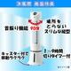 AL COLLE(アルコレ) Aqua Cool Fan 冷風扇 ACF-201/W - 縮小画像4