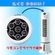 AL COLLE(アルコレ) Aqua Cool Fan 冷風扇 ACF-201/W - 縮小画像5