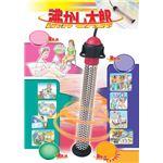 クマガイ電工 湯沸かしヒーター 沸かし太郎 SCH-901