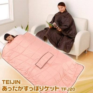 TEIJIN(テイジン) あったかすっぽりケット TFJ20 オレンジベージュ - 拡大画像