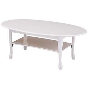 あずま工芸 リビングテーブル WLT-2061WH ホワイト - 拡大画像