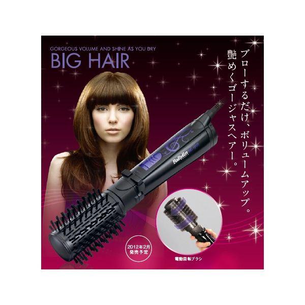 BaByliss(バビリス) ロールスタイラー BLR-6000/KJ