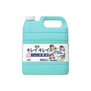 【LION】キレイキレイ 薬用泡で出る消毒液(4リットル) 3本セット - 拡大画像