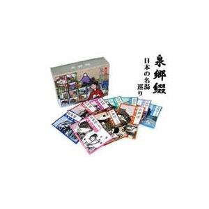 入浴剤 泉郷綴<日本の名湯巡り>(10包入り)日本を代表する温泉10ヶ所の入浴剤(24セット) - 拡大画像